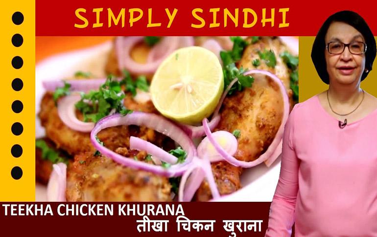 Delicious Chicken Khurana Recipe by Veena