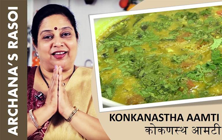 Konkanastha Aamti By Archana Arte