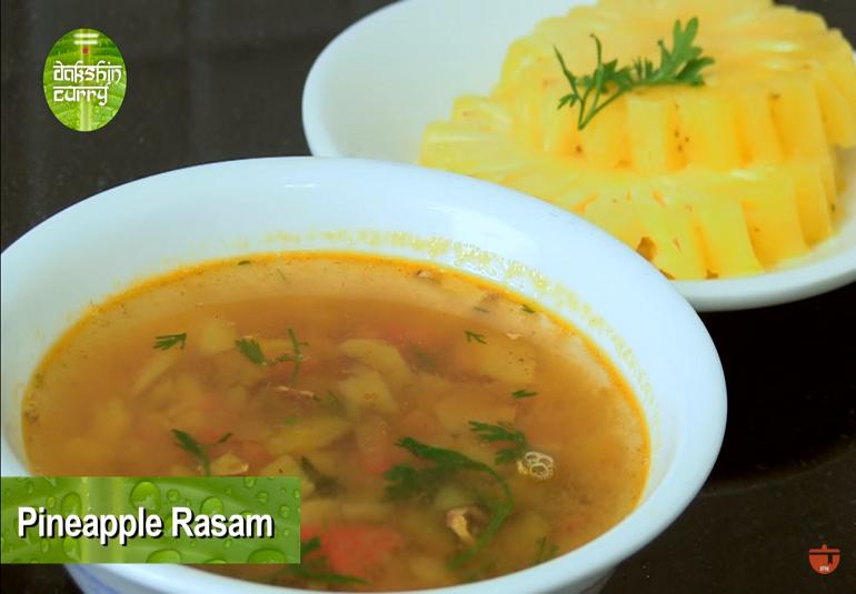 Rasam With A Twist