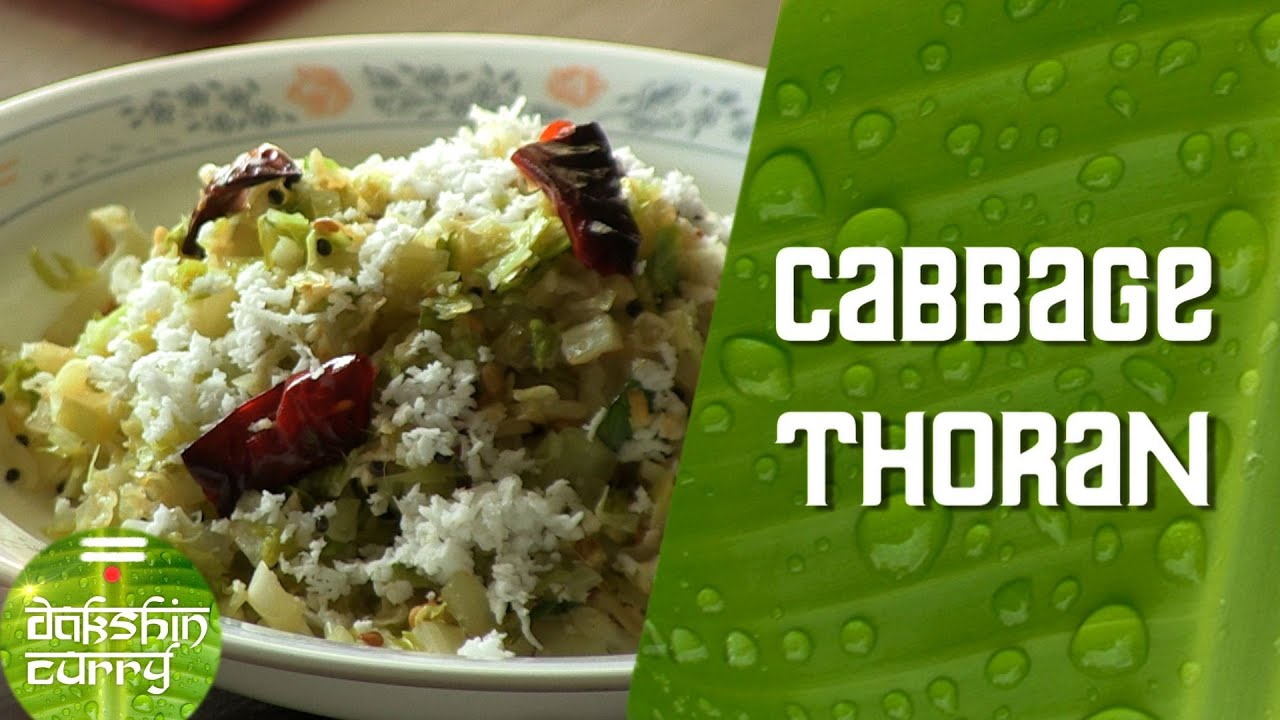 South Indian Cabbage Thoran