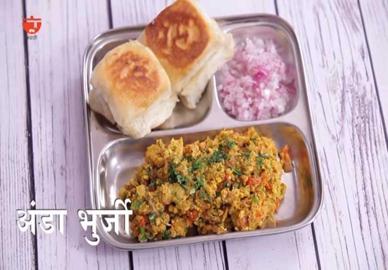 How To Make Anda Bhurji