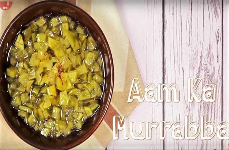 Aam Ka Murabba: How to Make Raw Mango Preserve