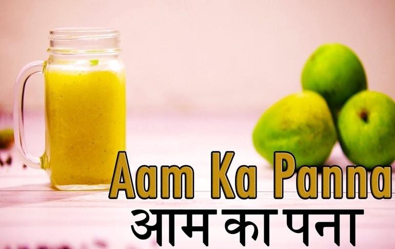 Summer Special Mango Panna Recipe: Kairi Panha Recipe