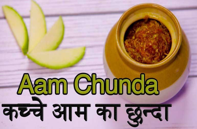 Summer Special Recipe:  Instant Mango Chunda Recipe