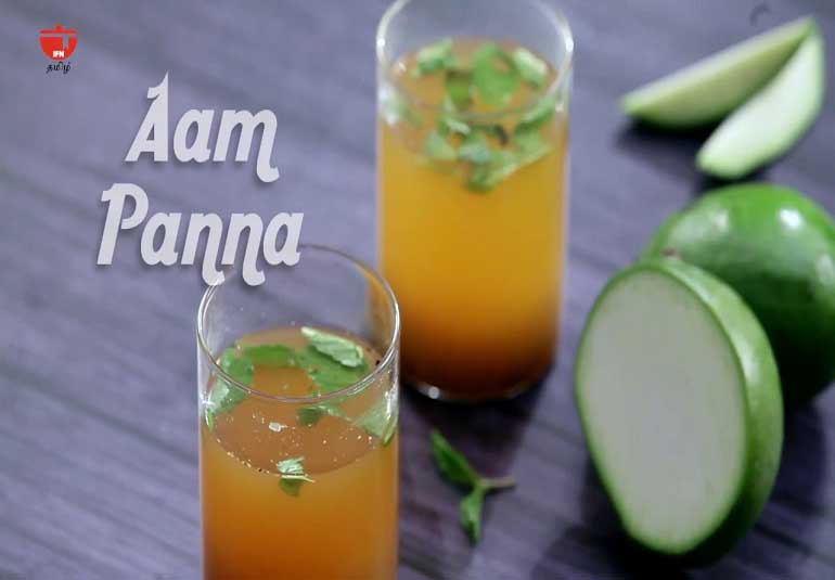 How To Make Raw Mango Panna in Tamil