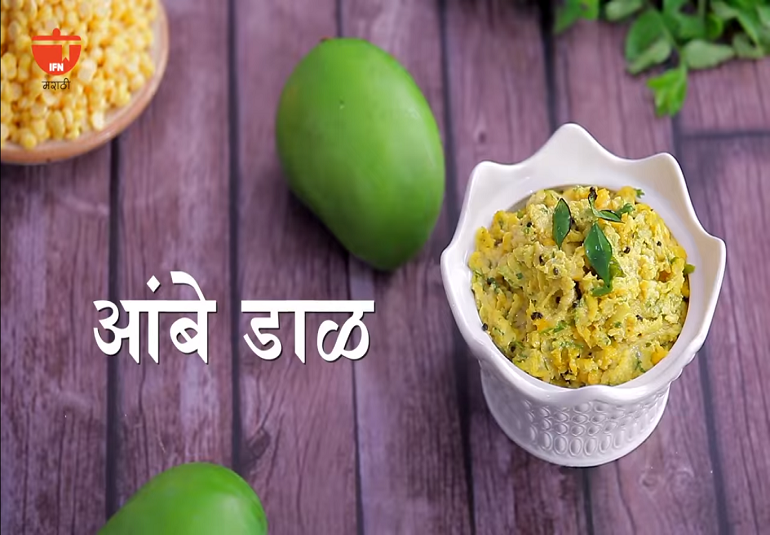 How To Make Ambe Dal By Archana