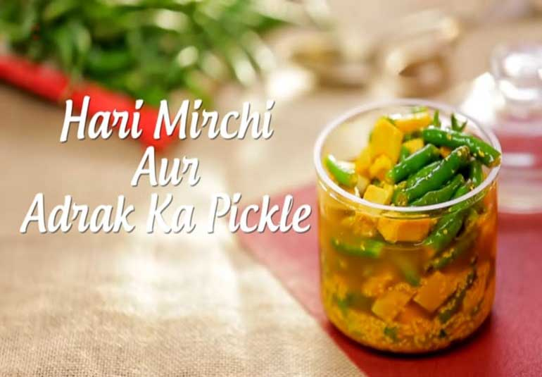 Pickles of India :  Ginger & Green Chilli Pickle