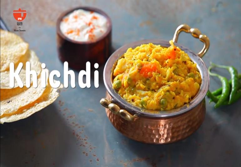 Vegetable Masala Khichdi | Dal Khichdi