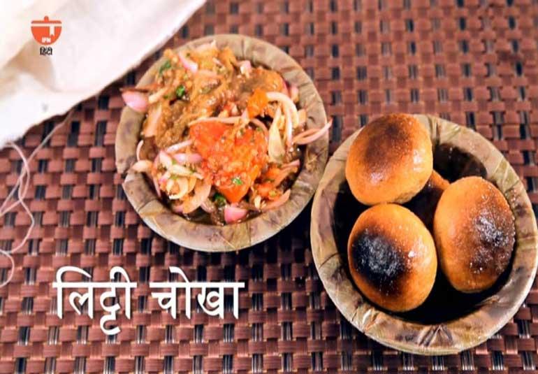How To Make Litti Chokha