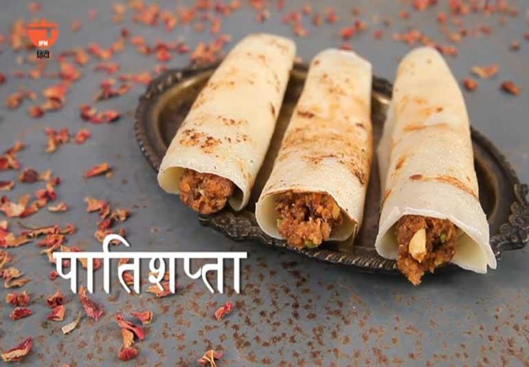 Patishapta Pitha Recipe | Bengali Dessert