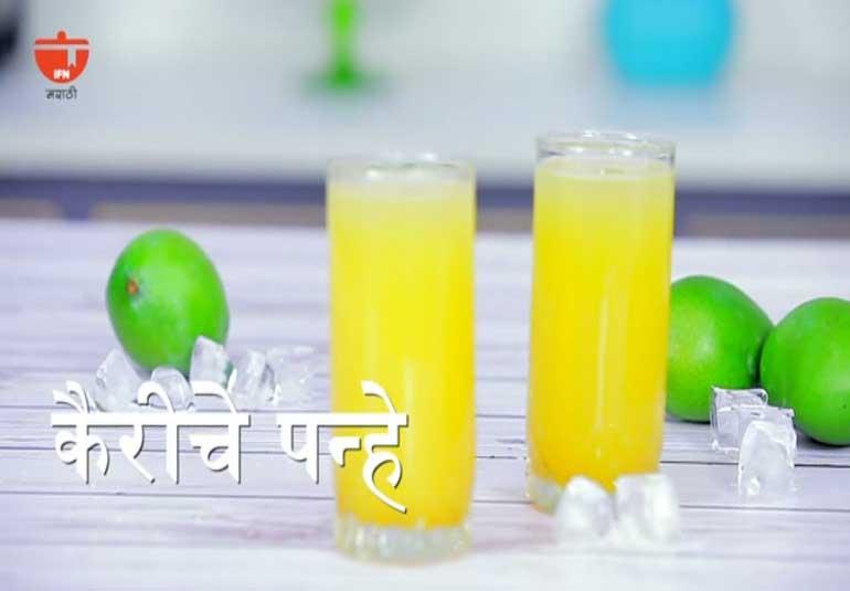 Summer Special : Raw Mango Drink