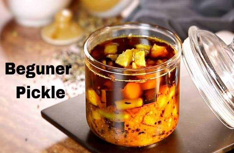 Pickles Of India: Bengali Style Baingan Achar