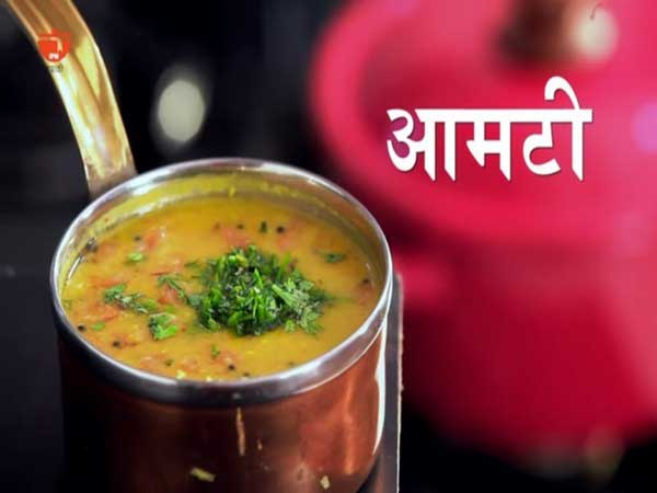 Maharashtrian Amti Recipe: Tur Dal Fry