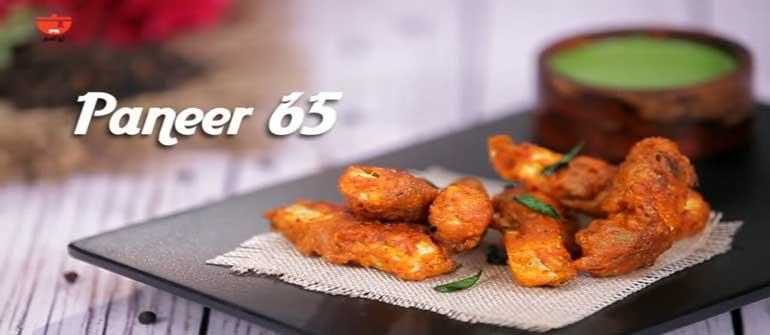 Crispy Paneer 65 Recipe