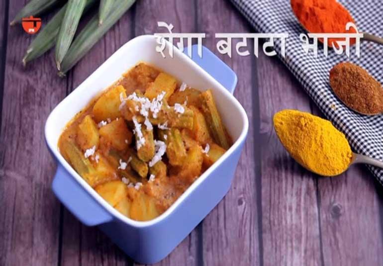 Shevgyachya Shenganchi Bhaji