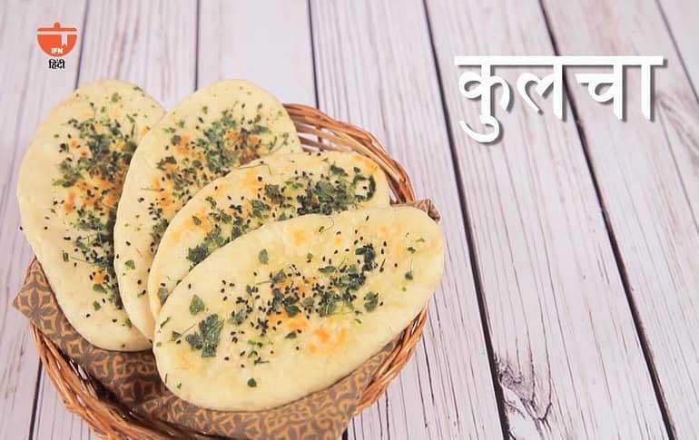 Amritsari Chole Kulche Recipe