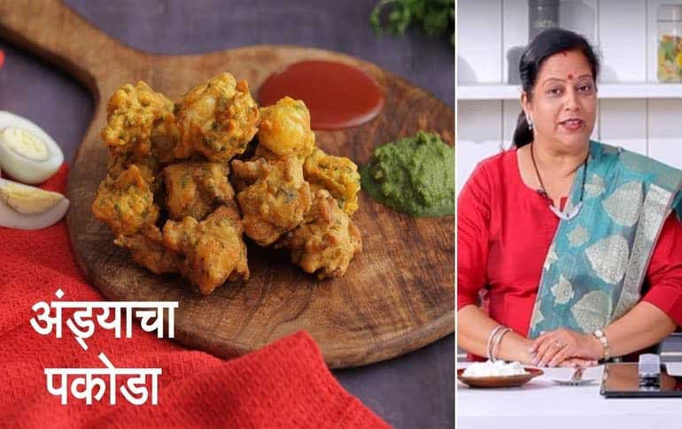 Egg Pakora Recipe