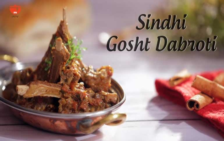 How To Make Gosht Dabroti