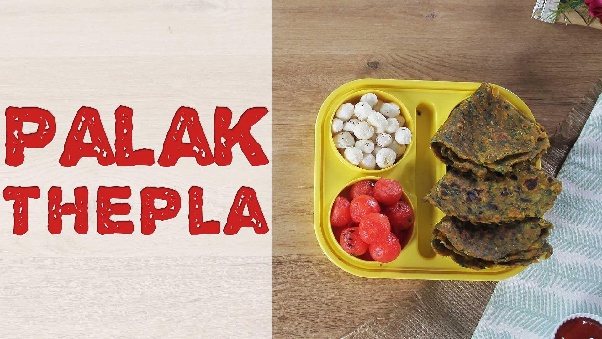 How To Make Palak Thepla
