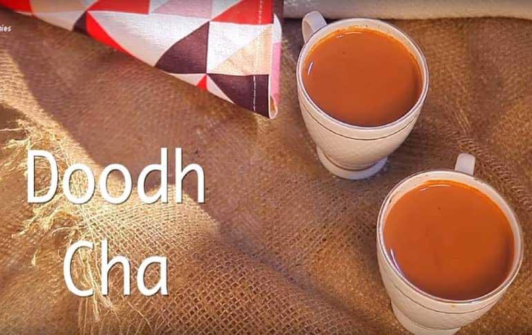 Doodh Cha Recipe
