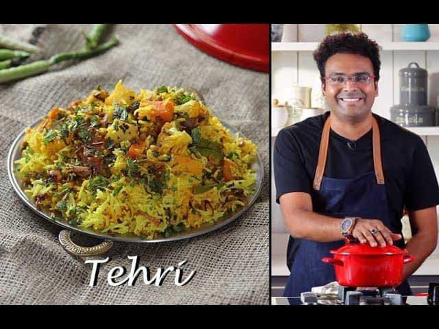 Mixed Veg Tehri Recipe