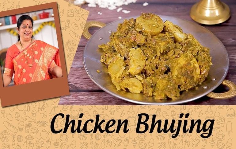 Chicken Bhujing Recipe By Archana Arte