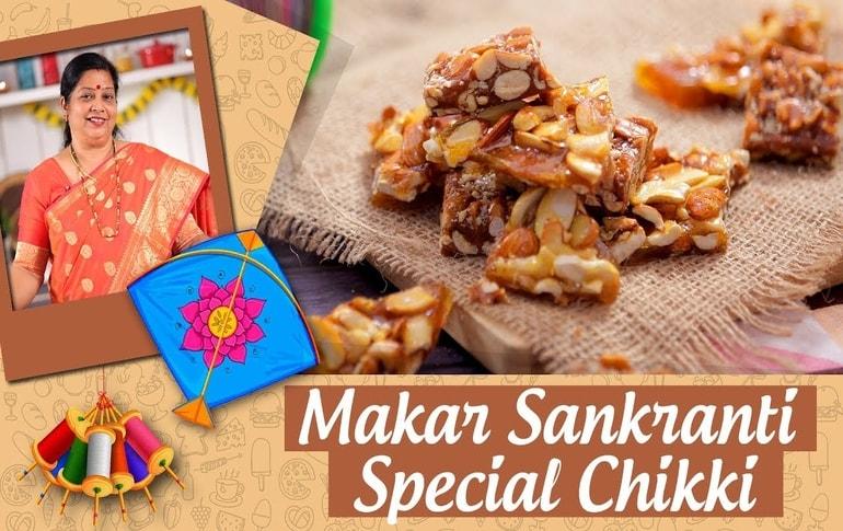 Makar Sankaranti Special Chikki By Archana Arte