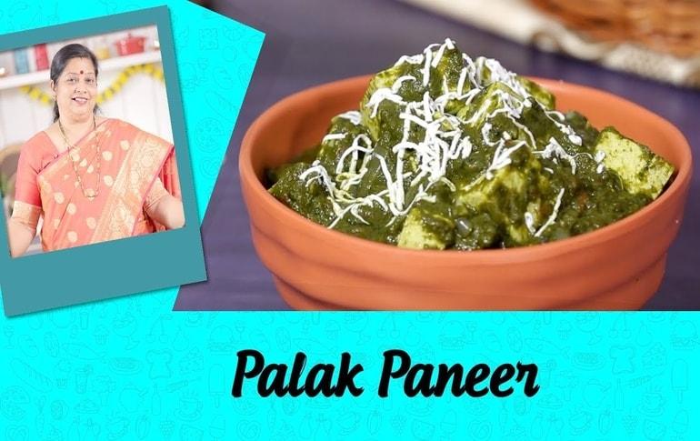 Punjabi Palak Paneer Recipe In Marathi By Archana Arte