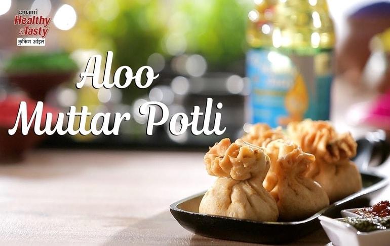 Aloo Matar Ki Potli By Harpal Singh Sokhi