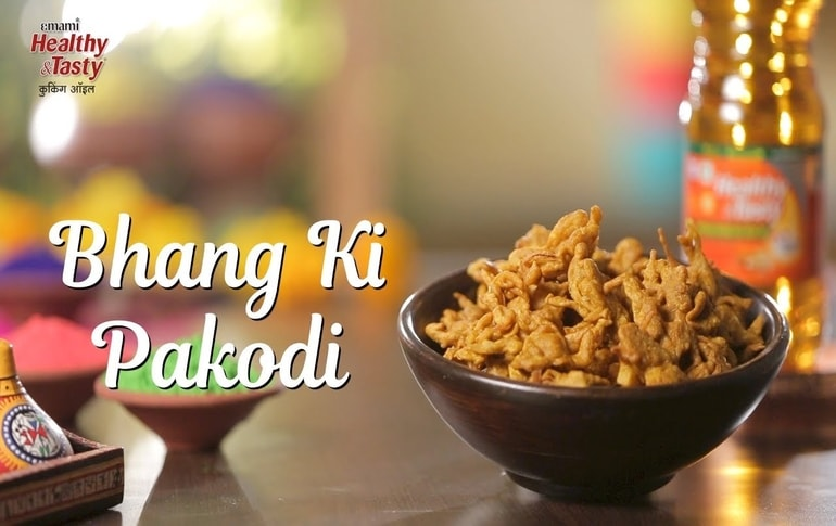 Crispy Bhang Ki Pakodi Recipe