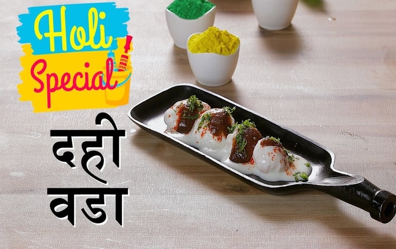 Holi Special Dahi Vada Recipe By Archana Arte