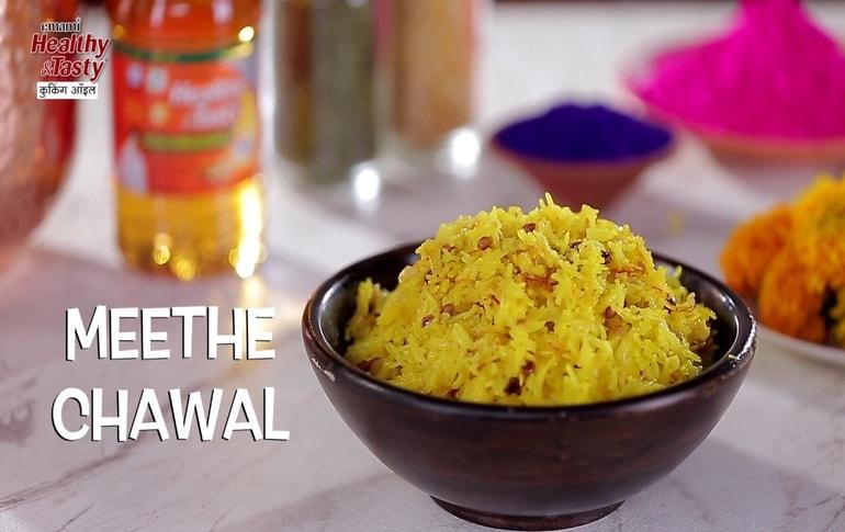 Meethe Chawal Recipe By Harpal Singh Sokhi
