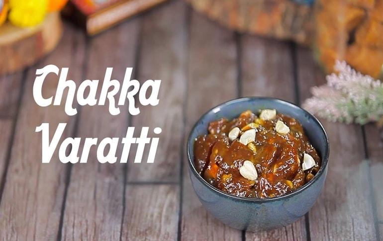 Chakka Varatti (Jackfruit Halwa) Recipe By Preetha