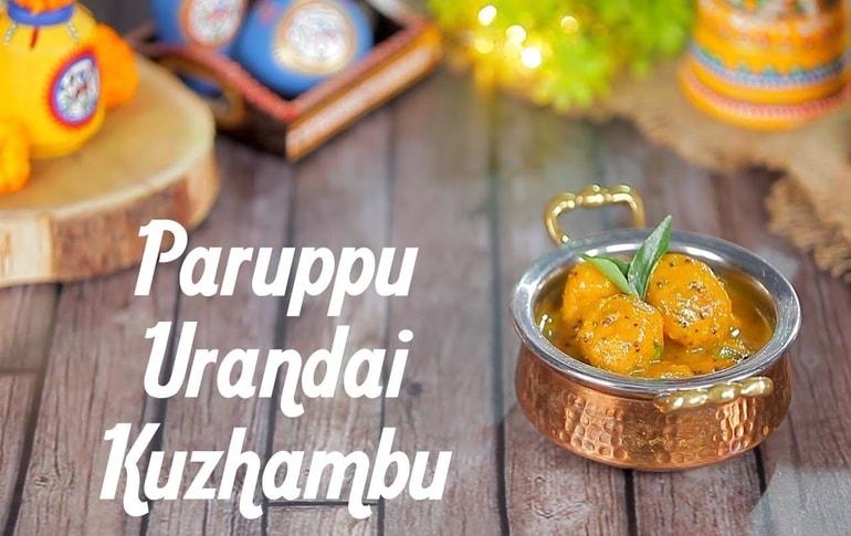 Paruppu Urandai Kuzhambu Recipe In English By Preetha