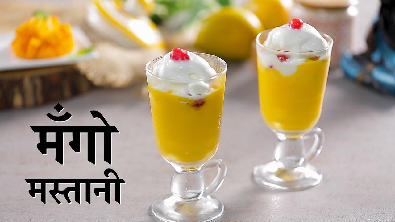 Enjoy Punes Iconic Drink with This Mango Mastani Recipe