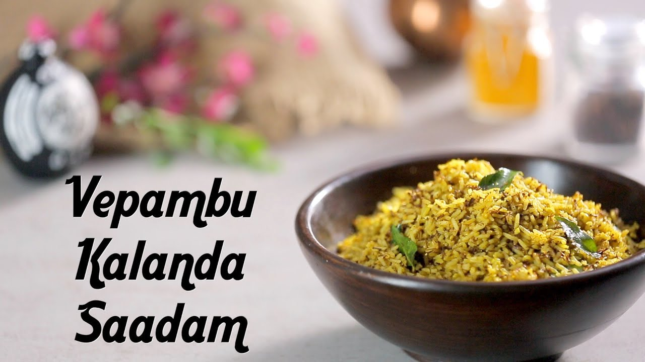 South Indian Recipes | Vepambu Kalanda Saadam Recipe
