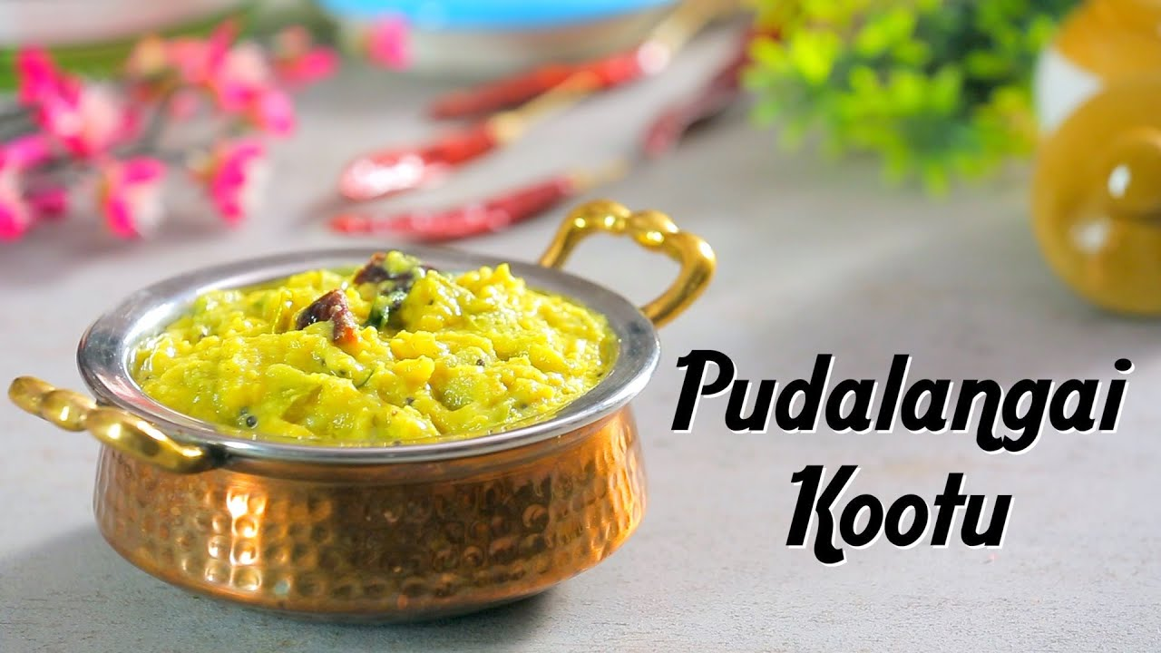 Snake Gourd Recipe | Try This Delicious Pudalangai Kootu Curry
