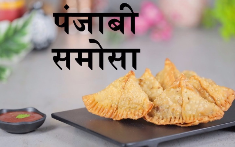 Try These Crispy Punjabi Samosas at Home
