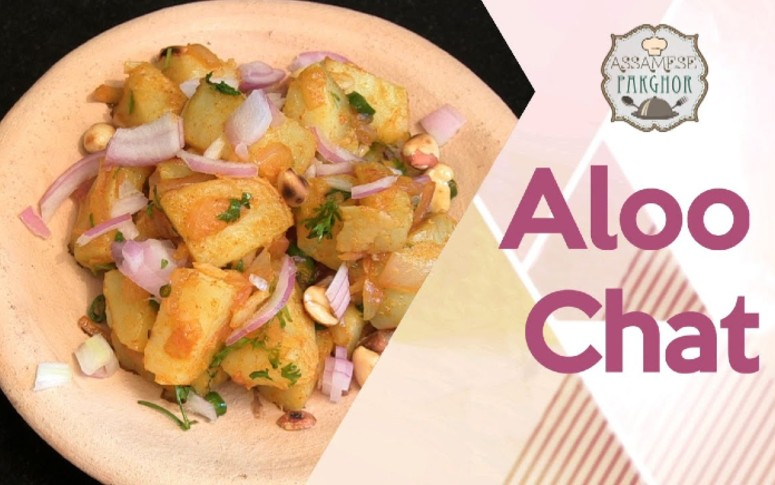 Spice Up Your Diwali Snack-Time With This Aloo Chat Recipe