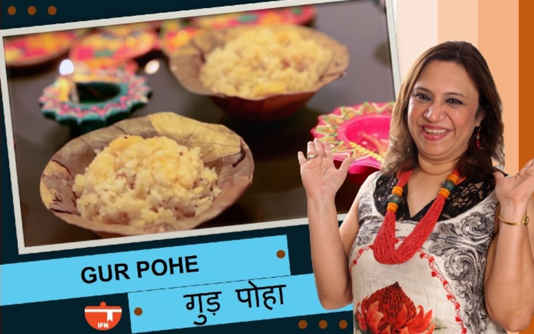 Make Diwali Morning Special With Gur Pohe