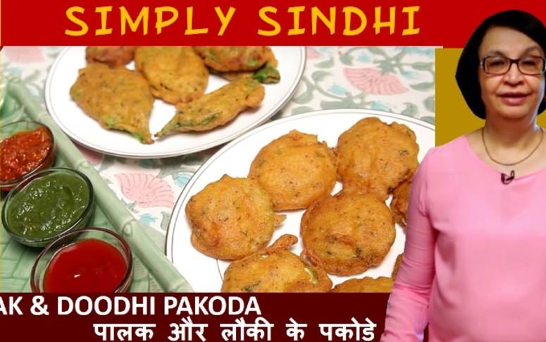 Make Snack Time Better With Palak & Doodhi Pakodas