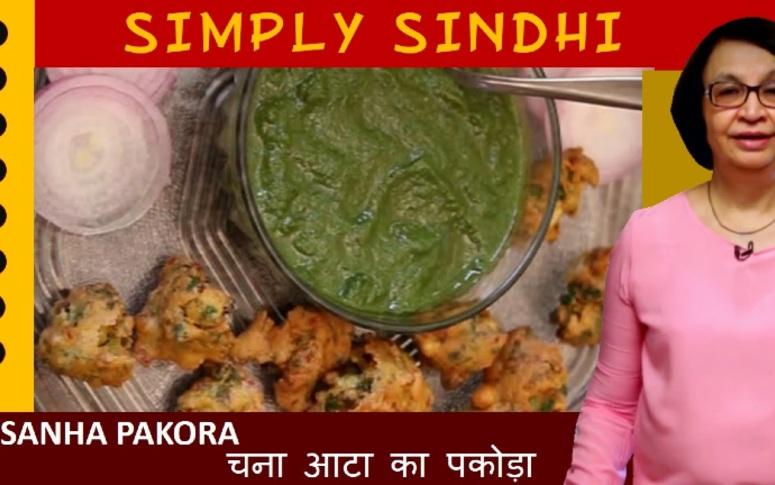 Sindhi-Style Pakoras | Sanha Pakoras