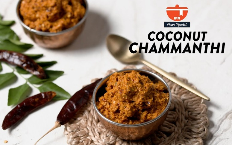 Kerala Style Chutney: Coconut Chammanthi
