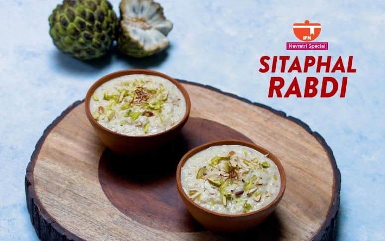 Navratri Special: Sitaphal Rabdi